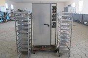 Жарочный шкаф в Усть-Каменогорске